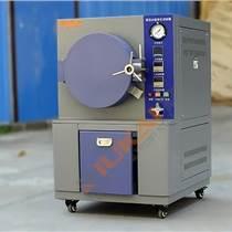 PCT 老化試驗箱設備價格