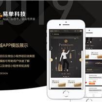 美妝電商小程序APP,化妝品分銷微商城定制開發