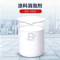 寶中寶涂料消泡劑DA-1422