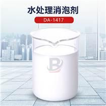 山東寶中寶水處理消泡劑DA-1417