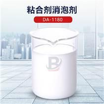 山東寶中寶粘合劑消泡劑DA-1180