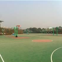 咸豐籃球場施工|硅pu籃球場|丙烯酸籃球場圍網超低價