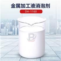 寶中寶金屬加工液消泡劑DA-1160