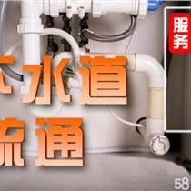 鹿城下呂浦新南站疏通管道疏通陰溝窨井清理化糞池