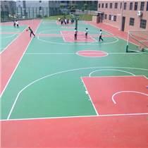 桂林硅PU籃球場 桂林塑膠球場跑道價格
