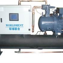 LK 系列低溫螺桿冷凍機組