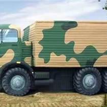 導彈車充氣軍事仿真充氣坦克充氣假目標可定制氣模