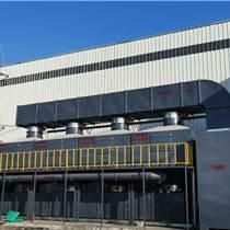 中山物聯網催化燃燒造紙廢氣處理設備廠家