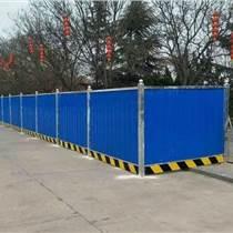 邢臺沙河市工地圍欄 南和區施工鐵皮圍欄