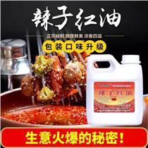 青島瑞香源廠家批發辣子紅油調味料