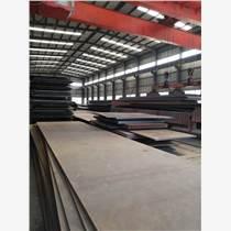 高強度水電壓力鋼板WDB620
