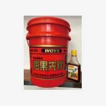 膨果先鋒有機水溶肥料 桶裝沖施肥 生根 展葉膨果 抗
