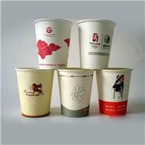 銀川紙杯廣告杯廠家免費設計