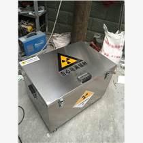 鉛箱,鉛板,防輻射材料