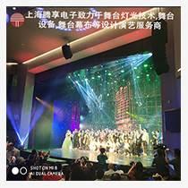 上海騰享舞臺燈光系統設計是運用舞臺燈光設備舞臺照明燈