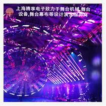 騰享舞臺燈光技術包括網絡傳輸技術、燈光控制技術、燈光