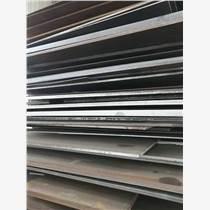 低合金高強度鋼板Q345E