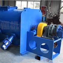 冶金材料冶金礦粉混合機犁刀混合機