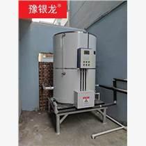 集中供水型電開水爐 電開水鍋爐