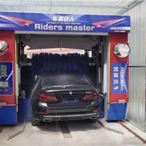 招聘洗車工購買洗車機怕傷車