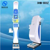 健康小屋設備 便攜式體檢機 智能健康體檢機價格