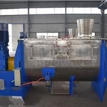 大小麥苗混合機CH5000臥式螺帶混合機