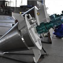 鋰電池材料生產設備雙螺旋錐形混合機