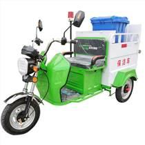 單桶垃圾清運轉運車 街道小區物業保潔清運電瓶環保
