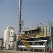 珠海家電制造行業廢氣治理工程