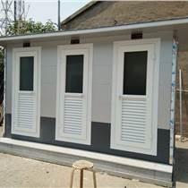 奇玹戶外生態環保廁所 環保公廁廠家 三件整體移動廁所