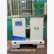 體檢中心廢水處理設備 投資少