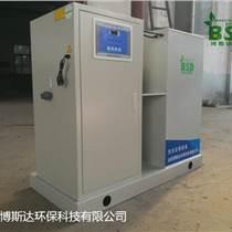 實驗室污水處理裝置 投資小