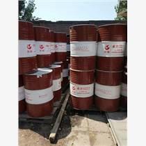 天津液壓油 天津長城液壓油 天津萬象天成商貿有限公司