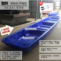 漁政塑料船,塑料船廠家,塑料船報價
