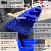PE塑料船,浙江塑料船,塑料船銷售