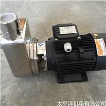 ZBFS離心泵 無堵塞耐高溫飲料豆漿自吸泵 家用小型