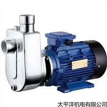 防腐蝕自吸泵 不銹鋼耐腐離心式水泵 抽豆漿自吸離心泵