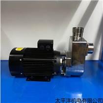 耐高溫耐腐蝕小型家用水泵 抽豆漿自吸離心泵 離心式水