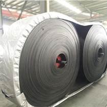 鋼絲繩芯阻燃輸送帶生產廠家