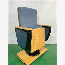 天津實木禮堂椅 塑料禮堂椅 鋁合金禮堂椅