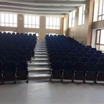 天津電影院椅子 學校會議室椅子 政府報告廳椅子