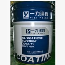 一力涂料水性醇酸漆廠商環保防銹防腐金屬設施