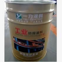 一力醇酸工業防腐涂料鋼結構防腐涂料