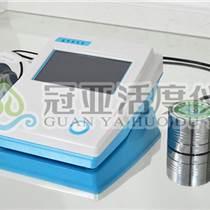 肉類水分活度檢測儀技術廠家