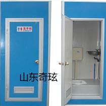 簡易廁所 移動廁所奇玹定制 工地臨時廁所