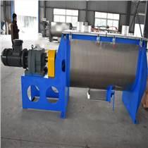 石油樹脂混合機臥式螺帶混合機