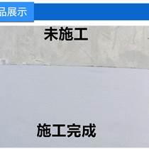 寧夏混凝土裝飾防護防腐蝕涂料