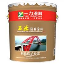 一力涂料氯磺化聚乙烯防腐涂料具有突出的耐候性及抗老化
