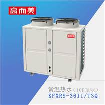 常溫空氣能熱水器生產廠家