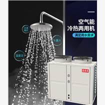 高而美商用空氣能熱水器生產廠家